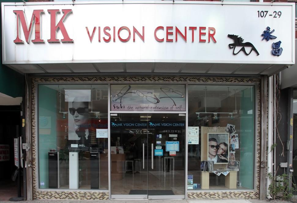 MK Vision Forest Hills