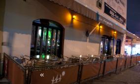 Las Margaritas Restaurant & Lounge