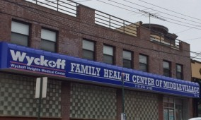 Wyckoff Family Health Center of Middle Village
